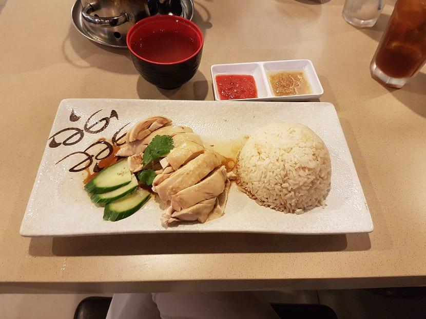 Plato de arroz con pollo